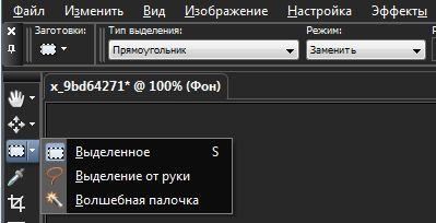 (399x204, 17Kb)