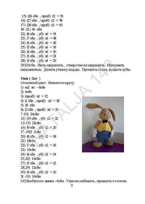 http://img1.liveinternet.ru/images/attach/c/2//65/466/65466850_1287420562_84c9af7ae3c9.jpg