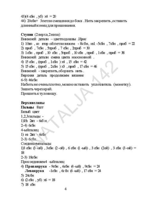 http://img1.liveinternet.ru/images/attach/c/2//65/466/65466854_1287420664_a4fea272ae09.jpg