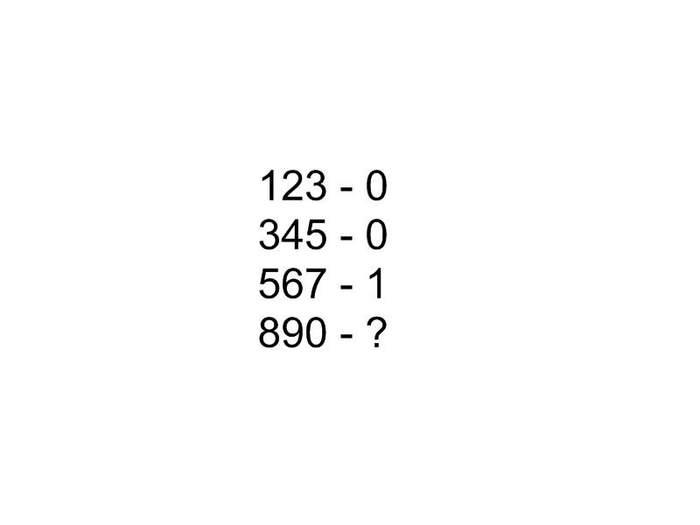 (700x525, 7Kb)
