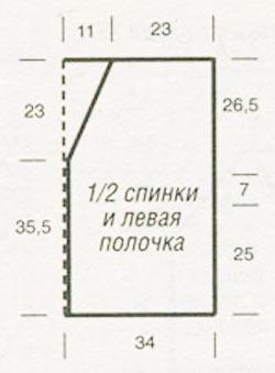 (250x339, 10Kb)