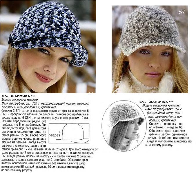 http://img1.liveinternet.ru/images/attach/c/2//65/603/65603310_18.jpg
