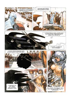 Испытания Оды - Oda la Bisaieule, Т4, стр. 7