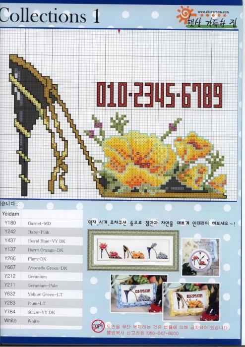 (494x700, 122Kb)