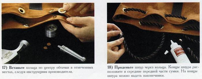 sewing backpack tutorial