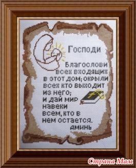 (265x327, 28Kb)