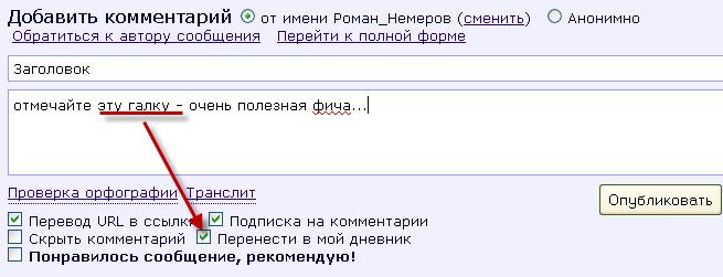 (655x251, 10Kb)