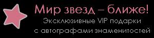(300x74, 36Kb)