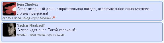 (576x153, 5Kb)