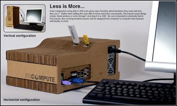картонный корпус компьютера