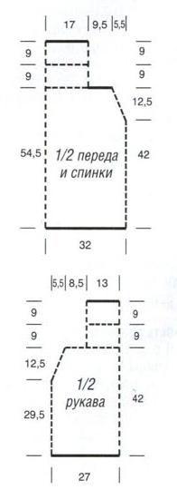 (196x550, 23Kb)