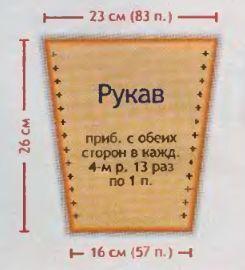 (245x270, 11Kb)