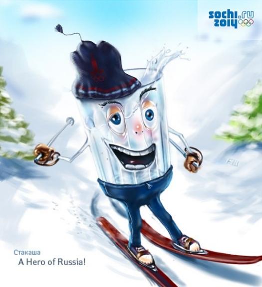 стакаша новый герой современно россии претендент на сочи 2014