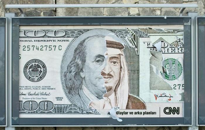 Америка отмывает деньги в Ираке