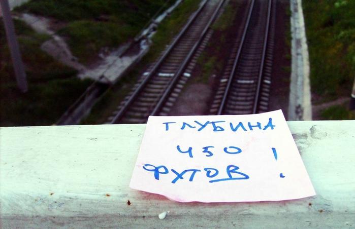 монолог с городом, бумажки с надписями, глубина, над дорогой, мосты