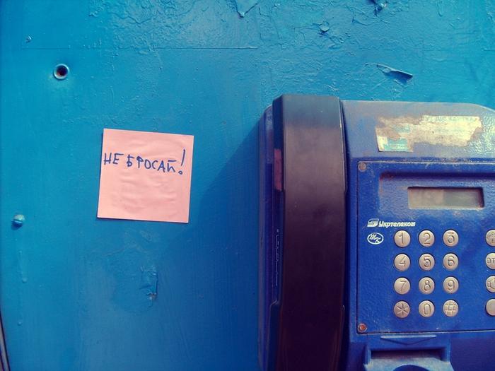 монолог с городом, бумажки с надписями, не бросай