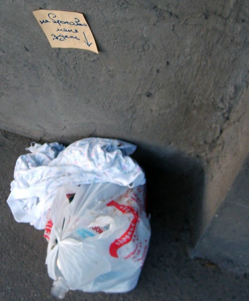 монолог с городом, бумажки с надписями, не бросайте мусор