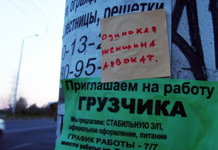 монолог с городом, бумажки с надписями, одинокая женщина адвокат