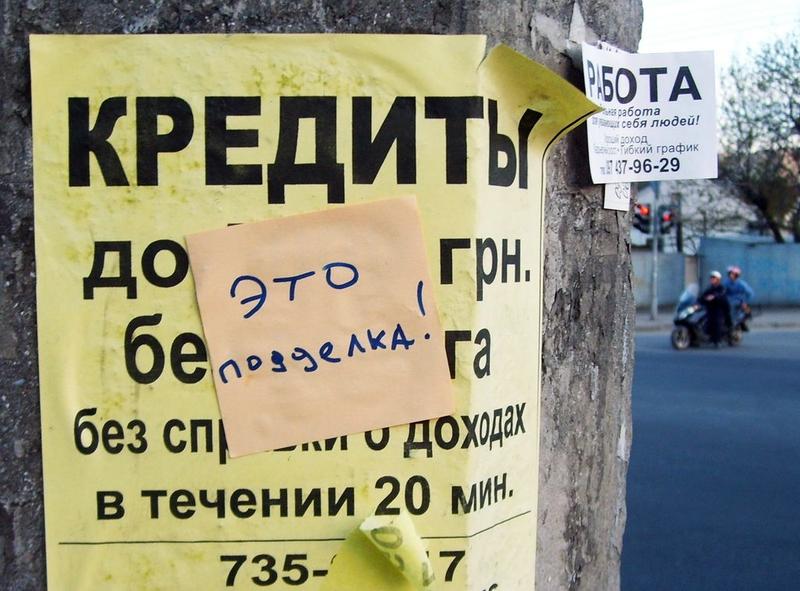 монолог с городом, бумажки с надписями, подделка