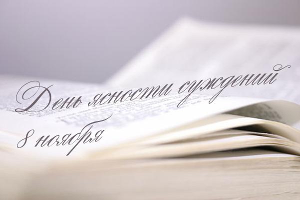 http://img1.liveinternet.ru/images/attach/c/2//66/335/66335154_1289210310_8noyabrya2010.jpg