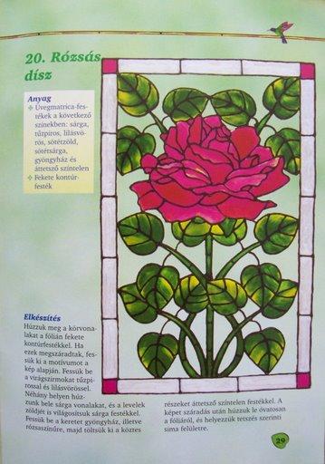 Шаблоны для витражной росписи 85150