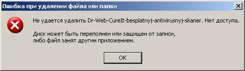 (479x139, 18Kb)