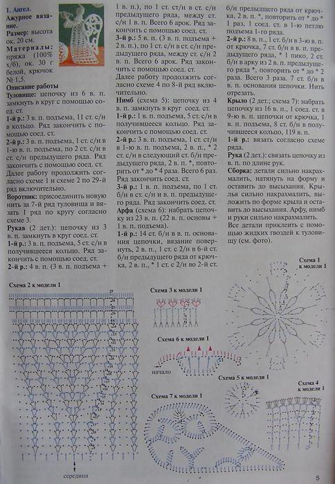 (484x699, 84Kb)