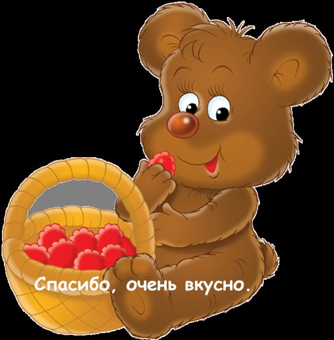 65671218_s_lyubovyu_29 (686x699, 377 Kb)