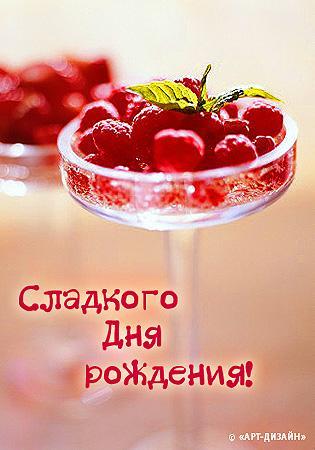 http://img1.liveinternet.ru/images/attach/c/2//66/48/66048935_18c4e39d33cd.jpg
