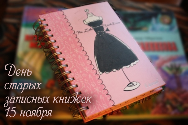 http://img1.liveinternet.ru/images/attach/c/2//66/606/66606182_1289784239_15noyabrya2010.jpg