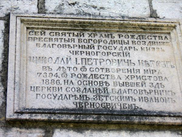 http://img1.liveinternet.ru/images/attach/c/2//66/65/66065683_49_kirillica.jpg
