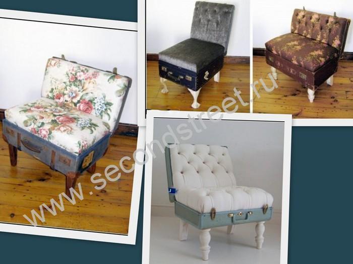 кресла из чемоданов (700x525, 77 Kb)