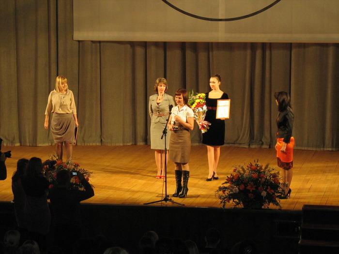 обладатель главного приза - Гран-При Надежда Ненашева, менеджер по кадрам, г. Москва