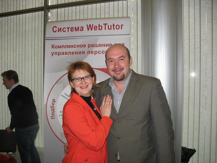 Ольга Нетребская создатель группы по кадровому менеджменту ВКонтакте Трудовое право или как не быть в дураках на работе!