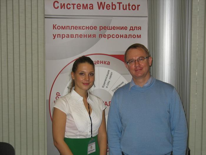 Всероссийский практический форум «Кадровое дело  2010»