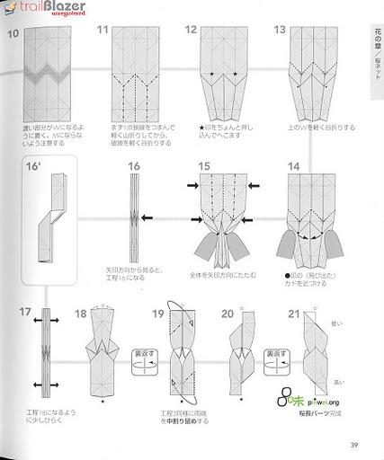 схема штор из бумажных цветов