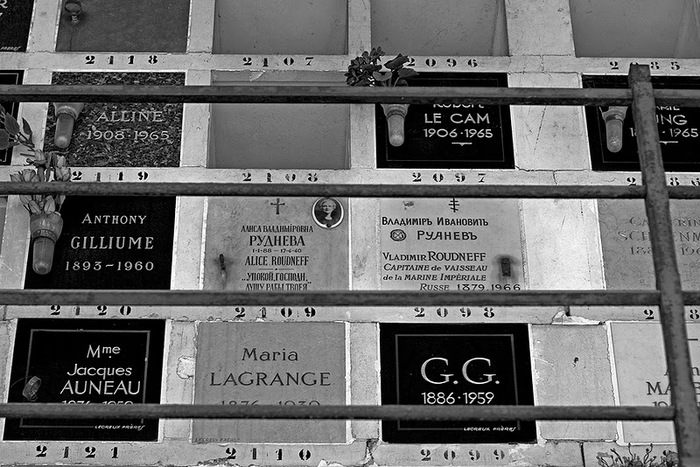 Кладбище Пер-Лашез 46850