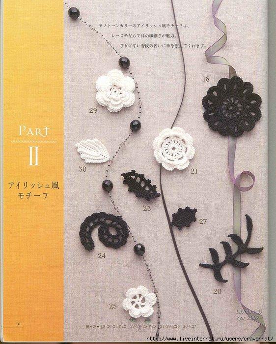 Mini_Motif_crochet_pattern_015 (562x699, 95 Kb)