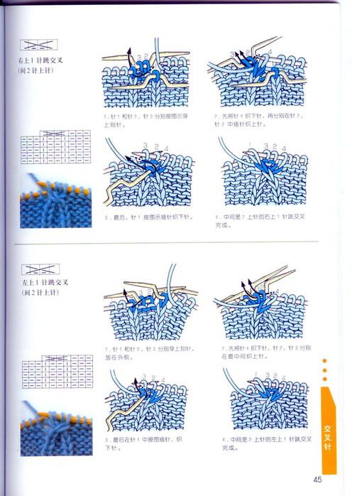 условные обозначения для японских схем 66751211_1290103126_p45