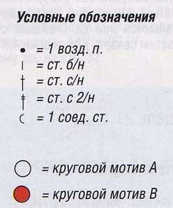 (248x298, 10Kb)