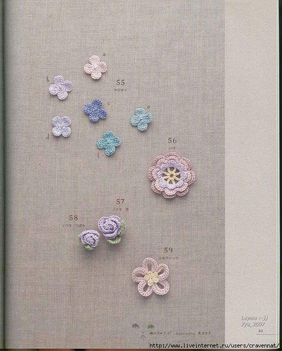 Mini_Motif_crochet_pattern_044 (562x699, 93 Kb)