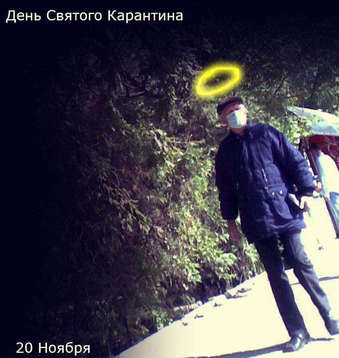 день святого карантина, день святого валентина, день святого, карантин, человек в маске, повязка, птичий грипп, украина