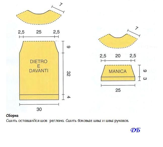 желтый костюм