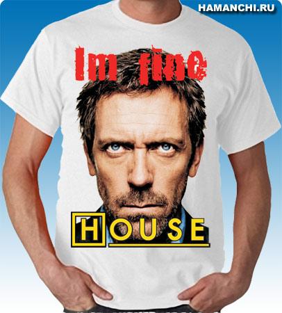 футболка Доктор Хаус