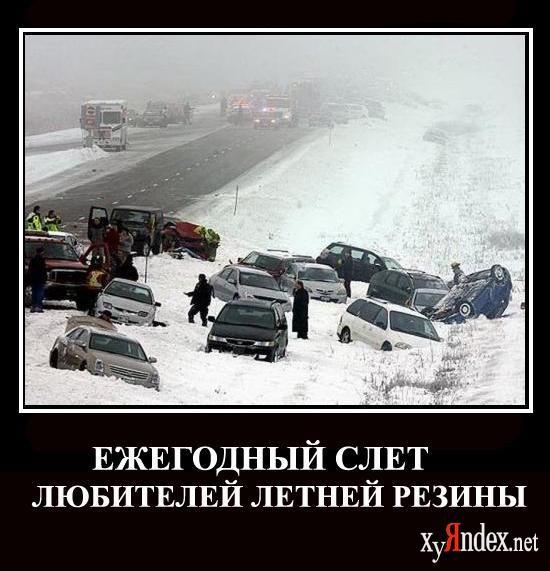 10 автомобилей столкнулись на трассе Киев - Одесса - Цензор.НЕТ 2165