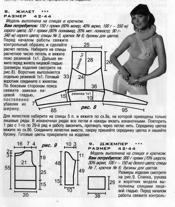 http://img1.liveinternet.ru/images/attach/c/2//66/917/66917135_68.jpg