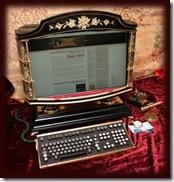 34345272_Jake_van_Slatts_new_desktop