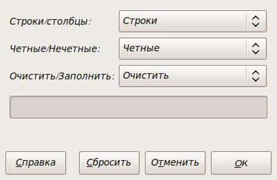 (403x263, 17Kb)