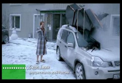 Секс С Амбер Роуз Ревой – Борджиа (2011)