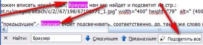 Legionary,Mozilla Firefox